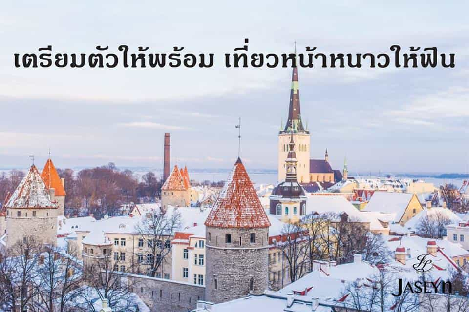 travelwinter